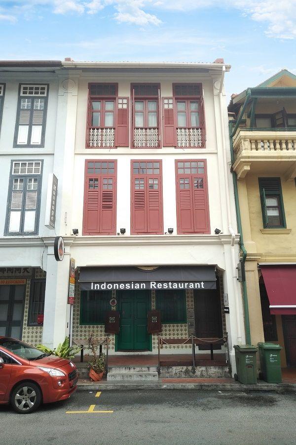 Ann-Siang - EDGEPROP SINGAPORE