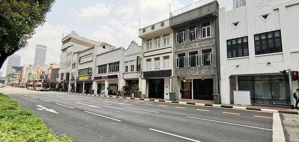 79 South Bridge Road - EDGEPROP Singapore