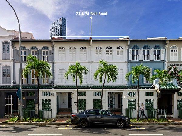 73-75-Neil-Road - EDGEPROP SINGAPORE