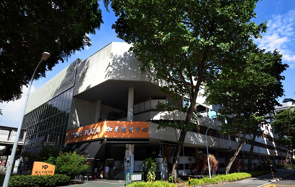 Katong Plaza is attempting another collective sale for $188 million, which translates to a land rate of $1,947 psf ppr (Picture: Samuel Issac Chua/EdgeProp Singapore)