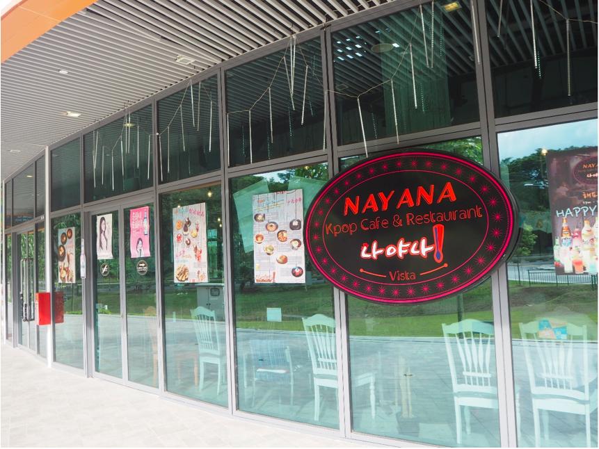 YIO CHU KANG - Nayana Kpop Café & Restaurant - EDGEPROP SINGAPORE