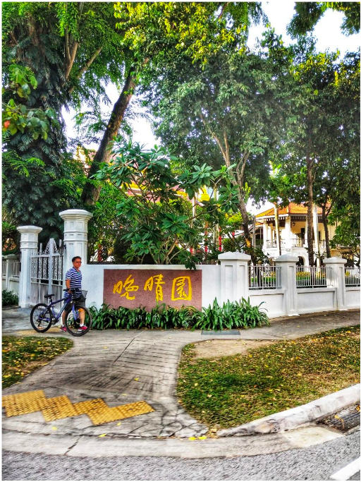 BALESTIER - Sun Yat Sen Nanyang Memorial Hall has beautifully maintained gardens
