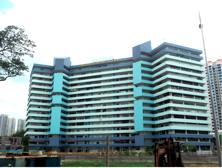 BUKIT MERAH - The Tan Boon Liat Building in Tiong Bahru