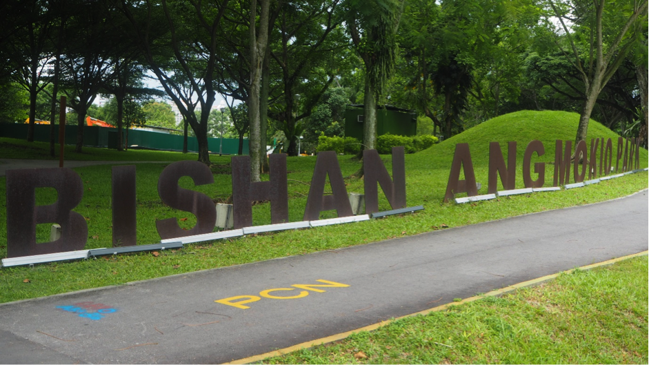 Bishan Ang Mo Kio Photo Spot EdgeProp Sg