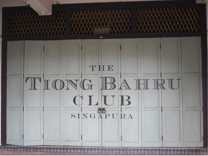 BUKIT MERAH - The Tiong Bahru Club Singapura, a dream for curry lovers