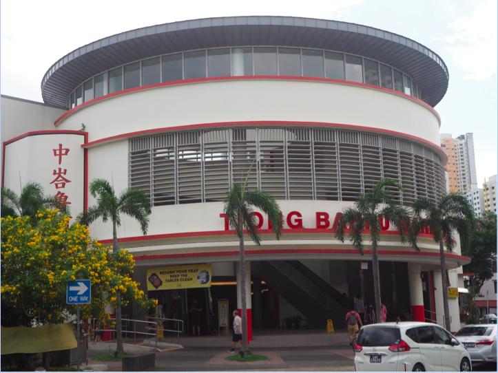 BUKIT MERAH - The distinctive Tiong Bahru Market