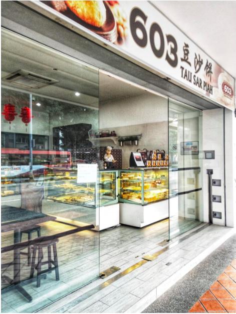 BALESTIER - This shop is mere metres from Loong Fatt's doorstep