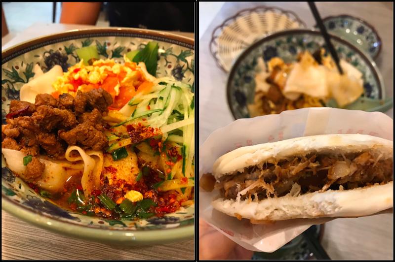 Xi'an Biang Biang Noodles Toa Payoh EdgeProp SG - EDGEPROP SINGAPORE