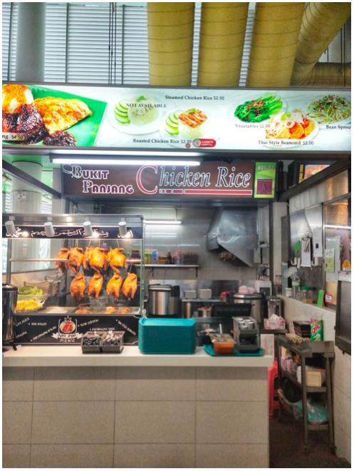 BUKIT PANJANG - Halal chicken rice for $2.50 tastes good before the first bite