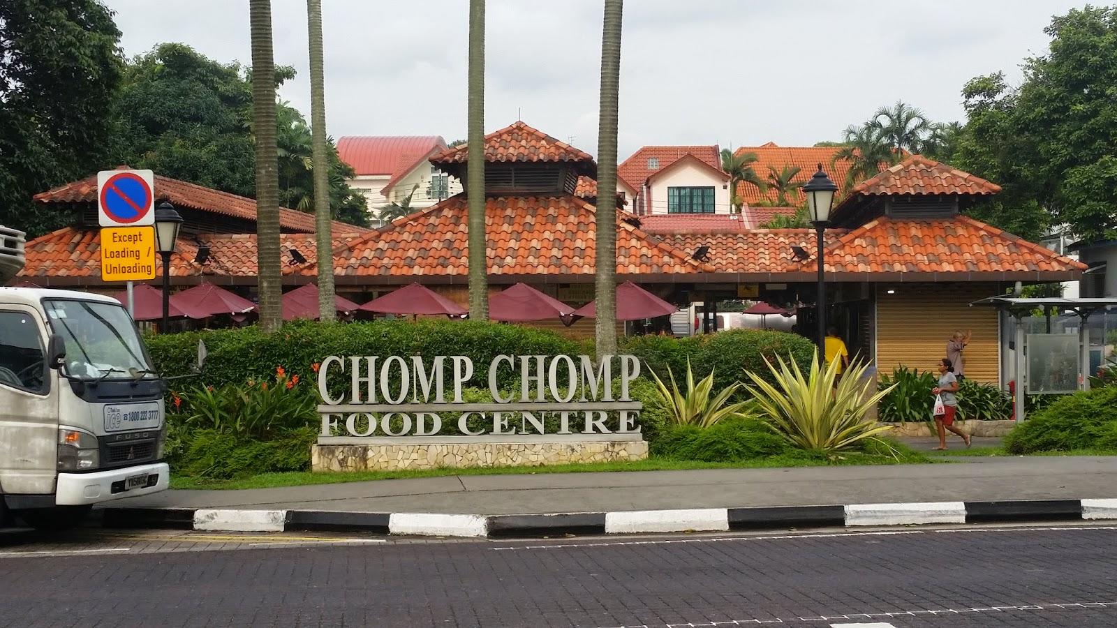 FOOD GUIDE SERANGOON GARDENS - Chomp Chomp Food Centre