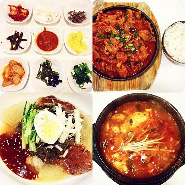 FOOD GUIDE SERANGOON GARDENS - Hanwoori Korean Restaurant