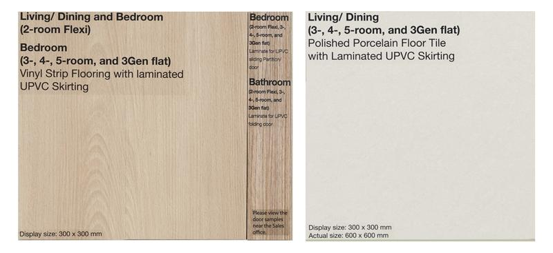 Samples of optional flooring finishes provided by the OCS (Source: HDB)