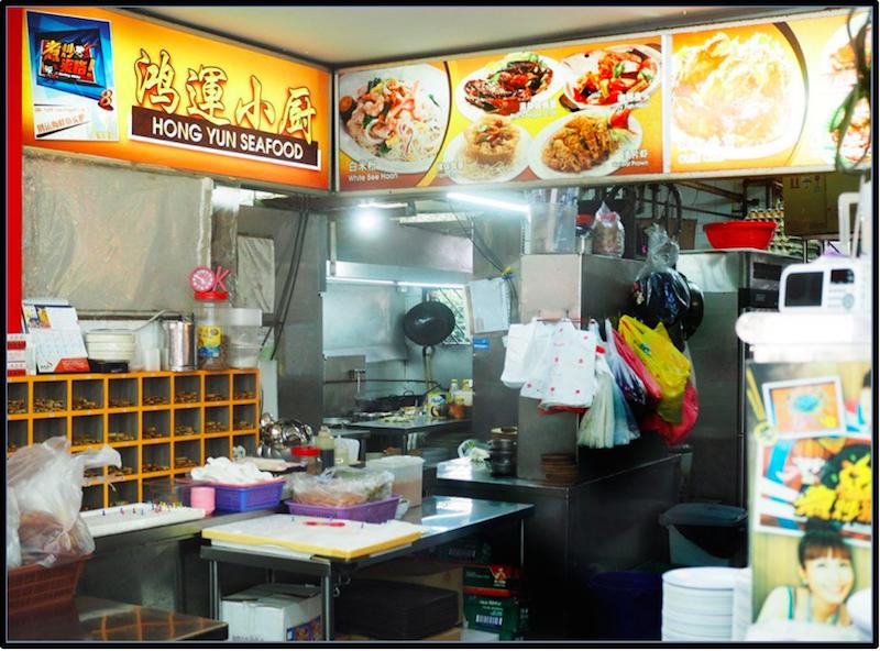 Hong Yun Seafood Toa Payoh EdgeProp SG - EDGEPROP SINGAPORE
